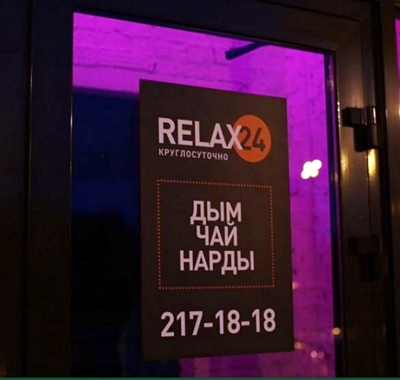 Relax 24